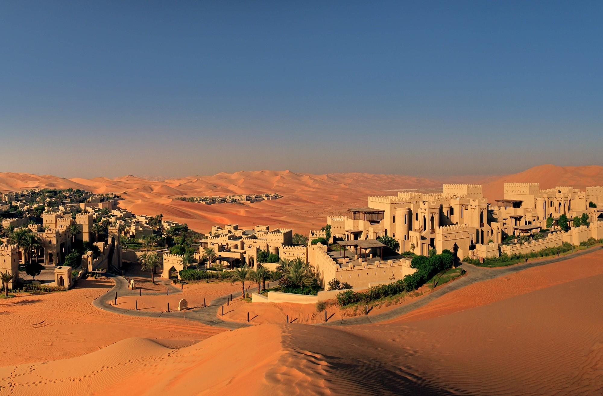 Oman Desert Town