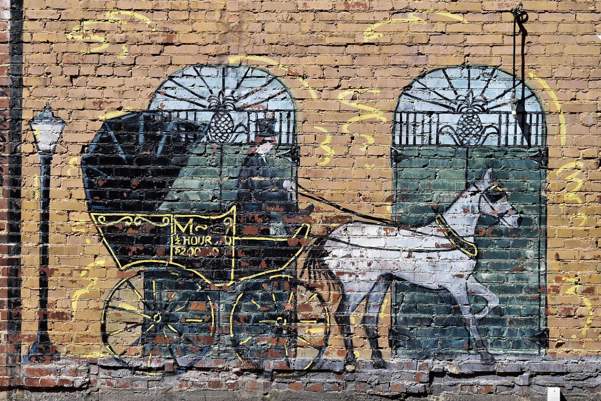 wall-mural-2292838_1920
